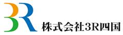 バッテリー再生装置/ツインパルスチャージャー/ガラスコーティング 株式会社3R四国